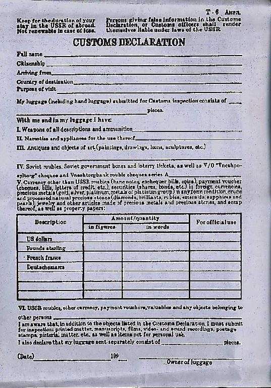 Customs declaration altavistaventures Images